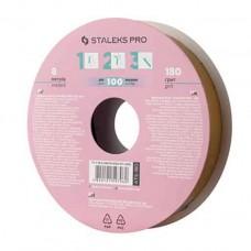 Запасной блок файл-ленты для пластиковой катушки Staleks Pro Expert PD, 180 грит, 8 м (ATS-180)