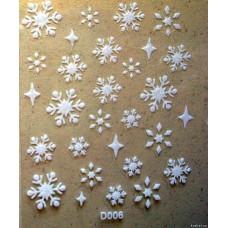 Снежинки D006