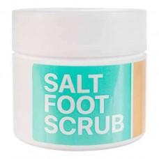 Солевой скраб для ног 250 мл