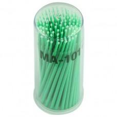 Микробраш Fine зеленые (100 шт.)