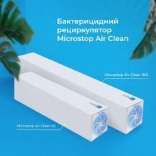Бактерицидный рециркулятор воздуха Микростоп Air Clean 100