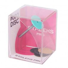 Педикюрный диск-основа со сменными файлами, 20 мм, PPDset-20