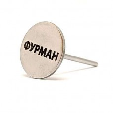 Металлическая основа педикюрного диска (пододиск), 20 мм, Фурман