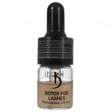 Питательная сыворотка для ресниц Botox for lashes KODI PROFESSIONAL