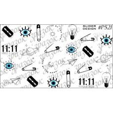 Слайдер дизайн №521