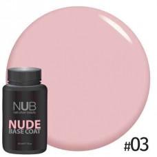 База камуфлирующая NUB NUDE Rubber Base Coat 30мл # 03